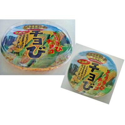 昭和製菓 北海道 チョび 50g