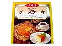 昭和製菓 酪農牛乳チーズケーキ 230g