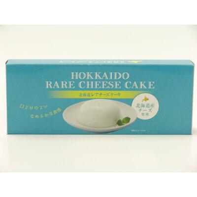 昭和製菓 北海道レアチーズケーキ 1個