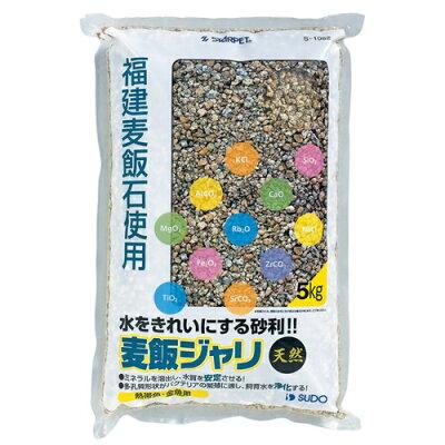 スターペット 麦飯ジャリ(5kg)