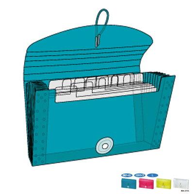 セマック ドキュメントファイル クーポンサイズ MA-2113-10 ブルー(1冊)