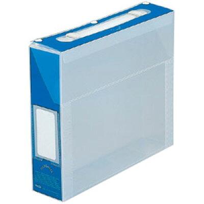 セキセイ HW-2070-10 ヘッドワーク まるごとボックス ブルー HW207010