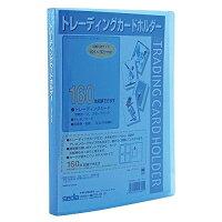 セキセイ カードホルダー TCH-2412BL