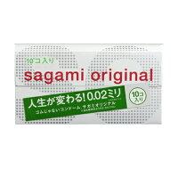 サガミオリジナル 002 12個入 コンドーム