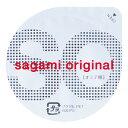 サガミオリジナル 002 3個入 コンドーム