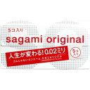 コンドーム サガミオリジナル002(5コ入)