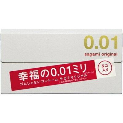 コンドーム サガミオリジナル001(5コ入)