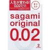 コンドーム サガミオリジナル002(2コ入)