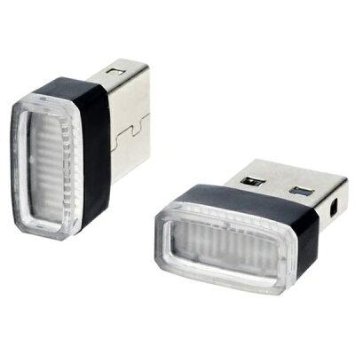 星光産業 EL-171 USBライトカバー WH EL-171 カー用,車内