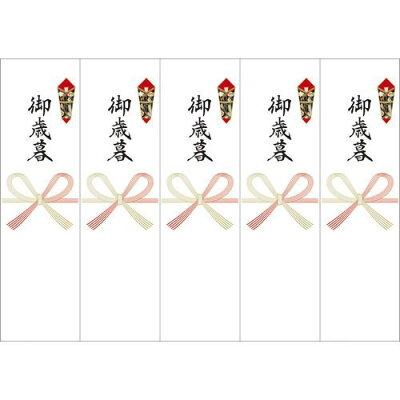 ササガワ タカ印 OA対応シール札紙 御歳暮 100片 5片×20シート 入 24-1912 24-191