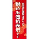 ササガワ タカ印 ポスター 4号 12E1545