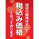 ササガワ タカ印 ポスター A3判 12E1547