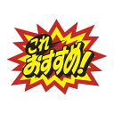 タカ印 クラフトPOP 13-4122 爆発型  10枚入