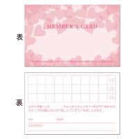 タカ印 メンバーズカード シングルタイプ ピンクハート 16-4903 - ササガワ