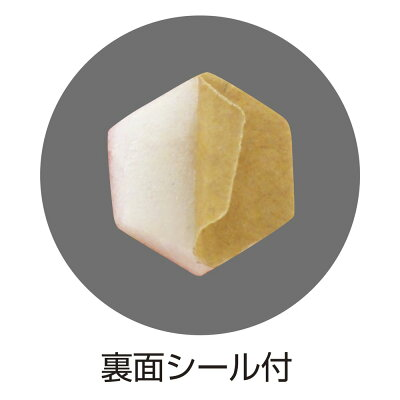 ササガワ タカ印 リボン マイフラワー 大 混色 38-501