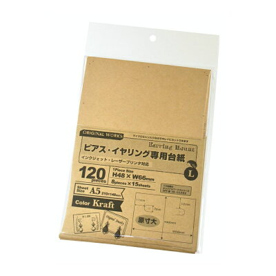 ササガワ OAピアスイヤリング専用台紙 44-7602