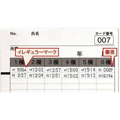セイコープレシジョン タイムカード Zカード 100枚入