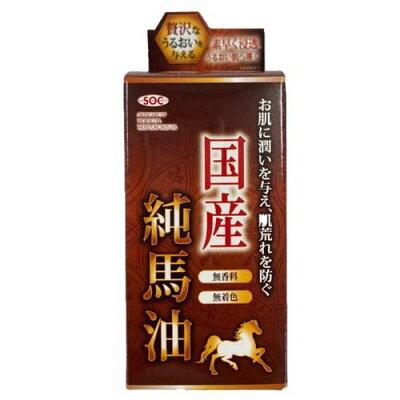 渋谷油脂 SOC 国産純馬油 70ml