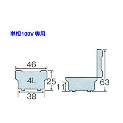 象印 業務用電子ジャー ステンレス THS-C40A-XA(1台)