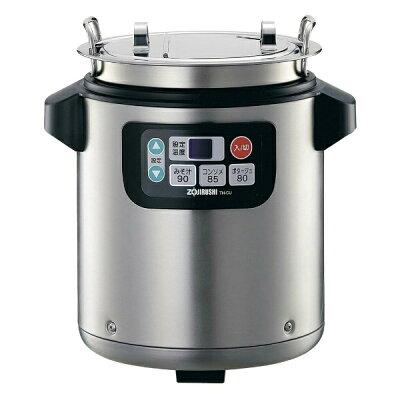 象印 マイコンスープジャー ステンレス TH-CU080-XA(1台)