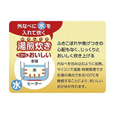象印 おかゆメーカー EG-DA02 ホワイト(1台)