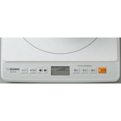 ZOJIRUSHI IH調理器 EZ-HE26-WB