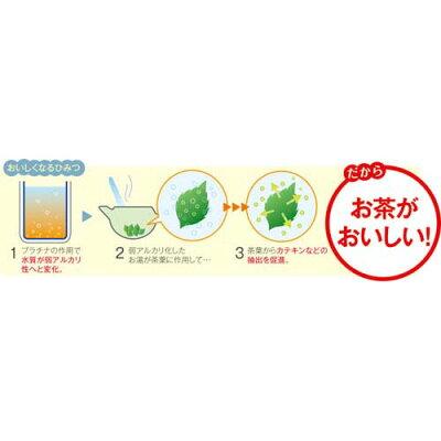 象印 マイコン沸とうVE電気まほうびん プライムブラウン CV-WK40-TZ(1台)