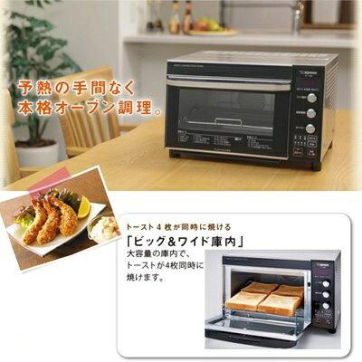 象印 マルチコンベクションオーブン プライムシルバー ET-YA30-SZ(1台)