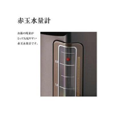 象印 マイコン沸とう電動ポット メタリックブラウン CD-WU30-TM(1台)
