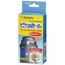 象印 ステンレスボトル用洗浄剤 ピカボトル SB-ZA01-J1(10g*4包入)