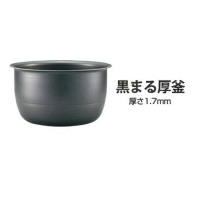 象印 圧力IH炊飯ジャー 極め炊き ブラウン NP-RL05-TA(1台)
