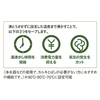 象印マホービン 電動給湯式電気ポット 優湯生 2.2L CV-EV22BK-HM