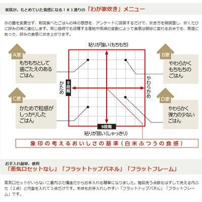 象印 圧力IH炊飯ジャー 5.5合炊き NW-JT10-TA ブラウン(1台)
