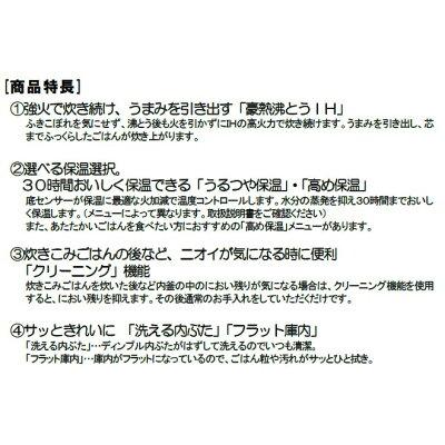 象印 IH炊飯ジャー 5.5合炊き NP-XB10-WA ホワイト(1台)