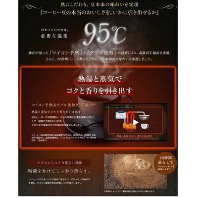 象印 全自動コーヒーメーカー 珈琲通 EC-RS40-BA ブラック(1台)