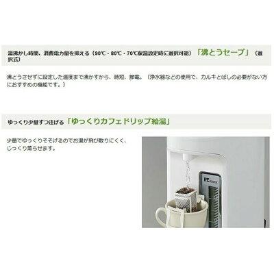 象印 VE電気まほうびん 優湯生 CV-WB22-WA ホワイト(1台)