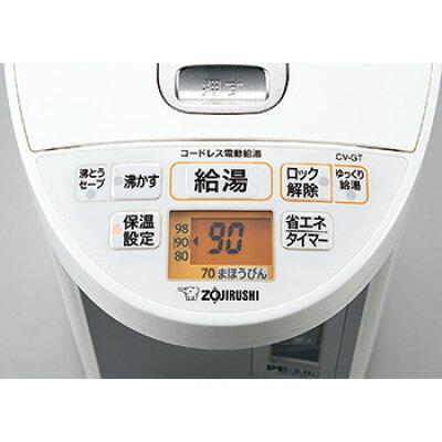 象印 VE電気まほうびん 3.0L CV-GT30-WA ホワイト(1台)