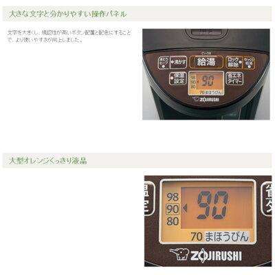 象印 VE電気まほうびん 3.0L CV-GB30-TA ブラウン(1台)
