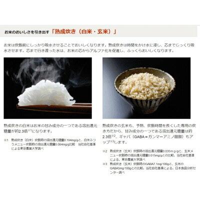 象印 IH炊飯ジャー 5.5合炊き NP-VI10-TA ブラウン(1台)