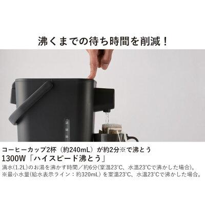 ZOJIRUSHI  STAN. 電動ポット 1.2L マイコン沸とう CP-CA12-BA