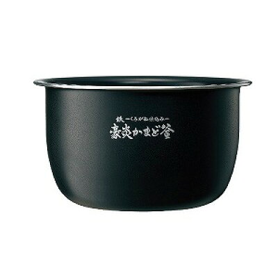ZOJIRUSHI 圧力IH炊飯ジャー NW-JW18-BA