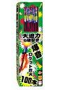 爆音ロケット1 No1000 ロケット花火