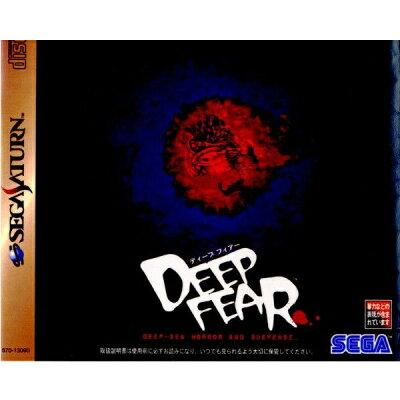 SSDEEP FEAR ディープフィアー