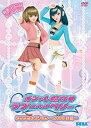 DVD オシャレ魔女 ラブ and ベリー ダンスコレクション 2006