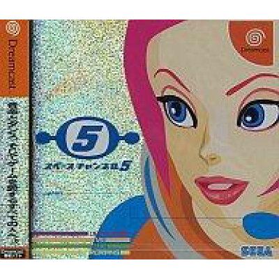 DC スペースチャンネル5 Dreamcast