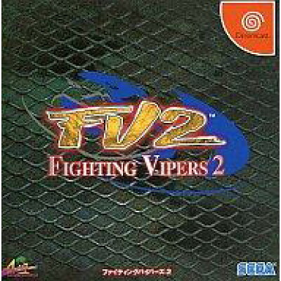 DCFIGHTING VIPERS2