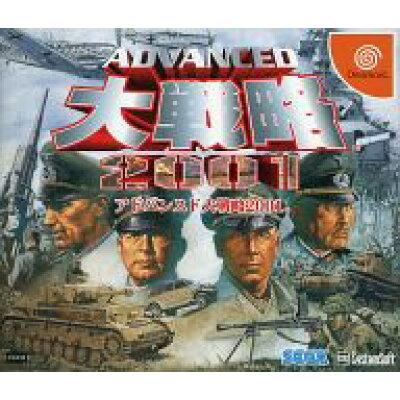DC アドバンスド大戦略2001 Dreamcast