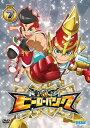 ヒーローバンク 第7巻/DVD/HSB-0269