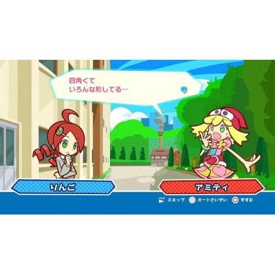 ぷよぷよテトリス(スペシャルプライス)/Vita/VLJM30164/A 全年齢対象