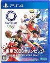 東京2020オリンピック The Official Video GameTM/PS4/PLJM16423/B 12才以上対象